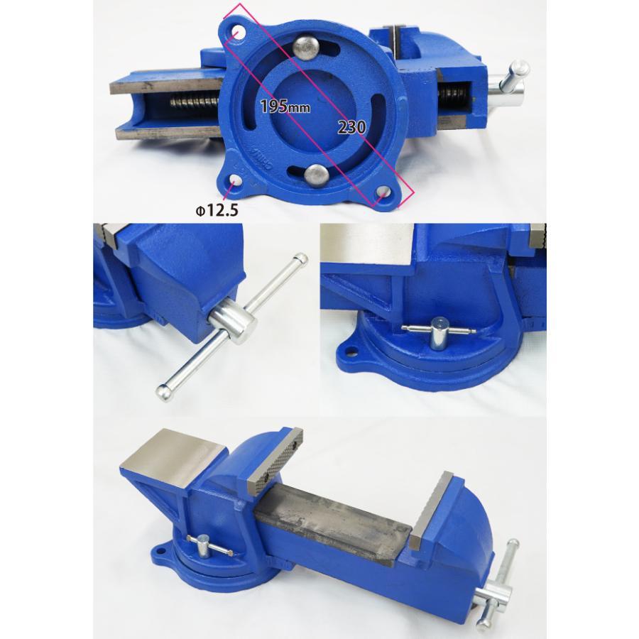 ベンチバイス 回転式 125mm 強力重型 リードバイス 万力 バイス台 テーブルバイス ガレージバイス KIKAIYA|kikaiya-work-shop|03