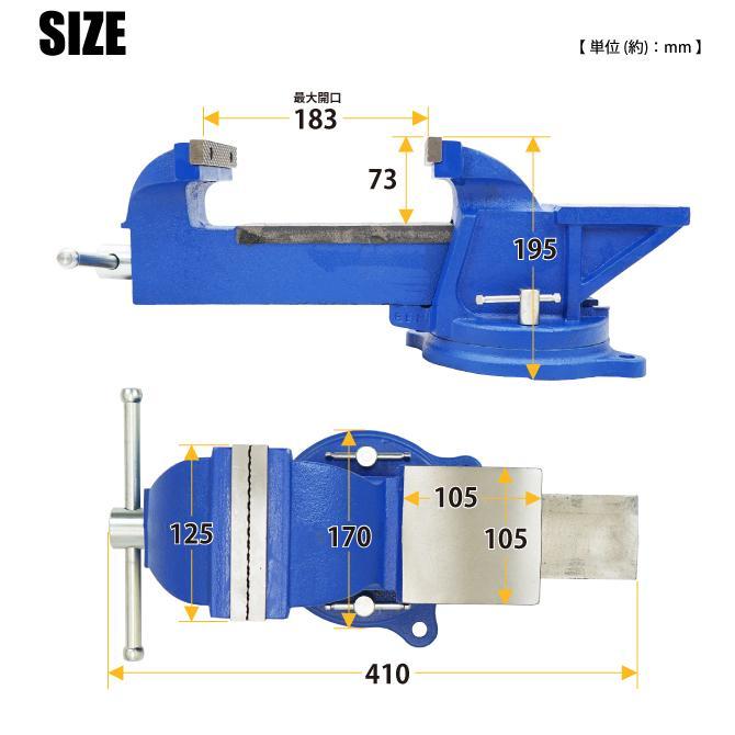ベンチバイス 回転式 125mm 強力重型 リードバイス 万力 バイス台 テーブルバイス ガレージバイス KIKAIYA|kikaiya-work-shop|04
