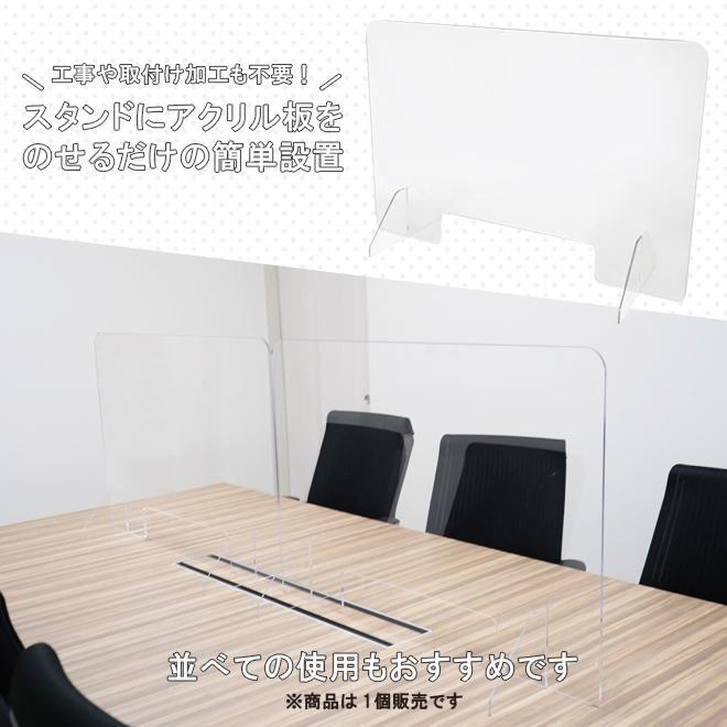 アクリルパーテーション 透明 W900mm H600mm 極厚5mm 窓付き アクリルボード アクリル板 仕切り板 衝立 コロナ感染対策(個人様宛は別途送料/商品代引不可)|kikaiya-work-shop|06