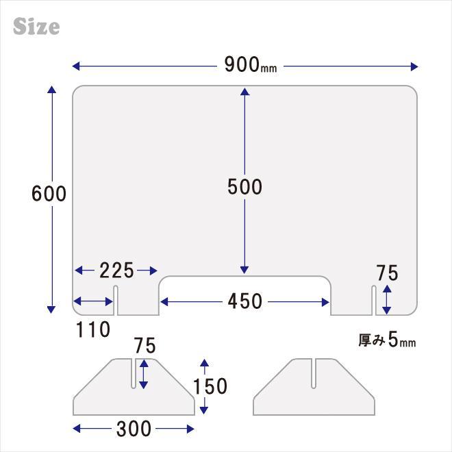 アクリルパーテーション 透明 W900mm H600mm 極厚5mm 窓付き アクリルボード アクリル板 仕切り板 衝立 コロナ感染対策(個人様宛は別途送料/商品代引不可)|kikaiya-work-shop|07