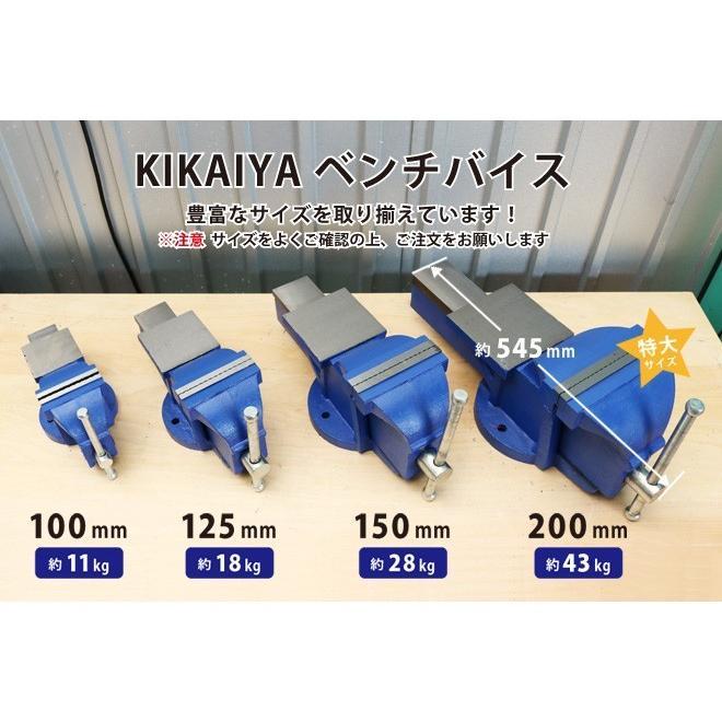 ベンチバイス 100mm 強力重型リードバイス 万力 バイス台 テーブルバイス  ガレージバイス KIKAIYA|kikaiya|03