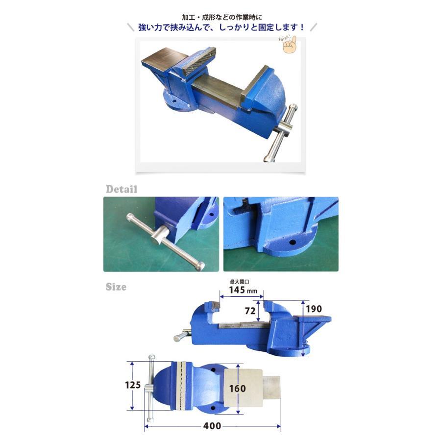 ベンチバイス 125mm 強力重型リードバイス 万力 バイス台 テーブルバイス  ガレージバイス KIKAIYA|kikaiya|02