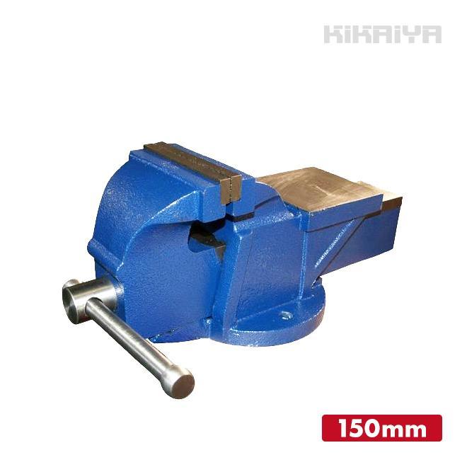 ベンチバイス 150mm 強力重型リードバイス 万力 バイス台 テーブルバイス  ガレージバイス KIKAIYA|kikaiya