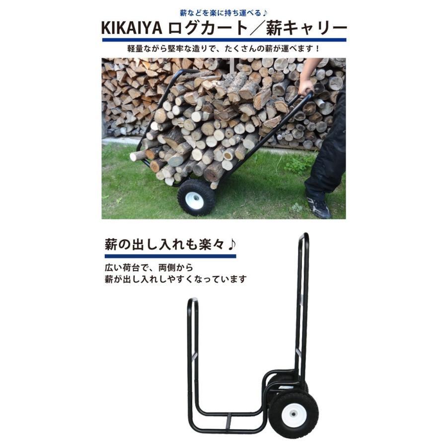 ログカート 薪運搬車 ノーパンクタイヤ 薪ラック 薪キャリー 薪カート 大型タイヤ 軽量 KIKAIYA|kikaiya|02