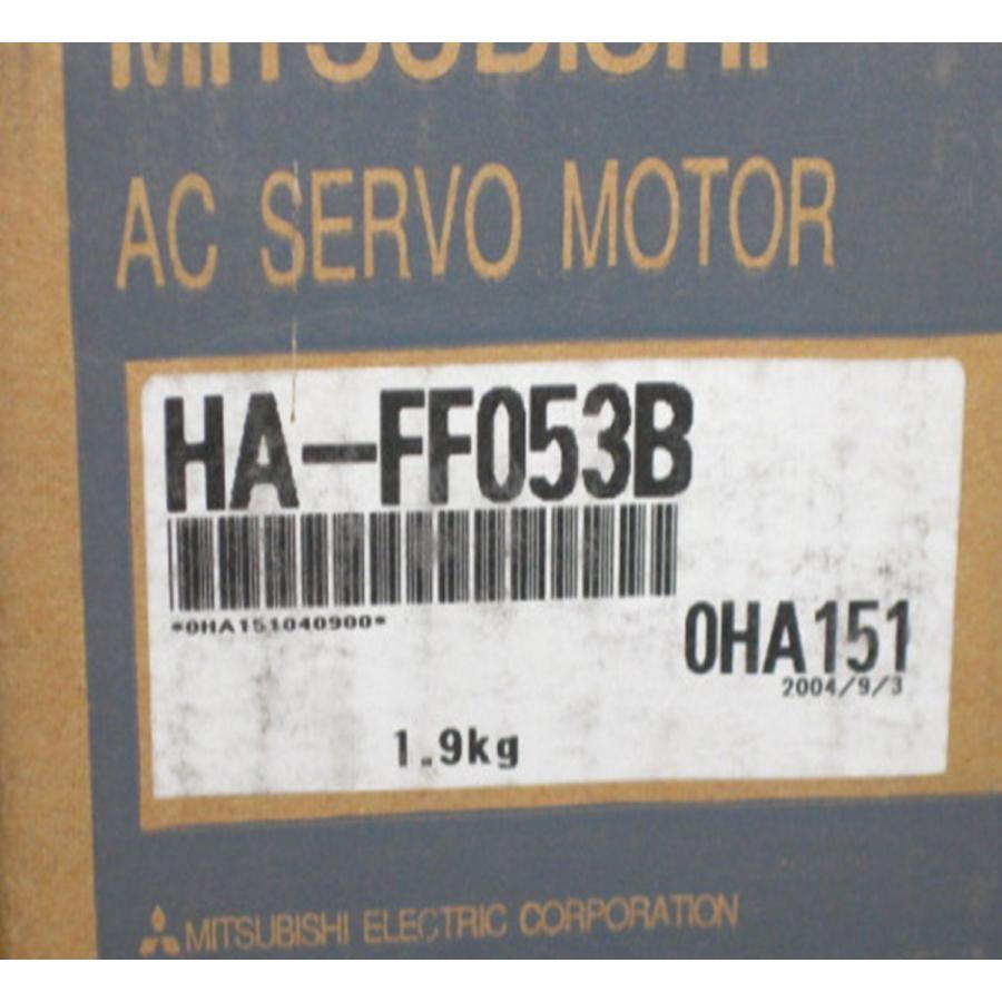 三菱電機 サーボモータ HA-FF053B 未使用品