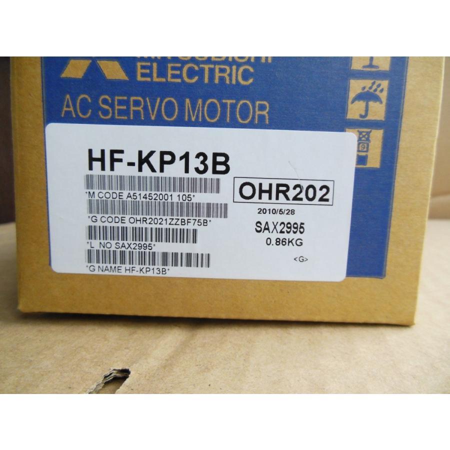 三菱電機 サーボアンプ HF-KP13B 未使用品