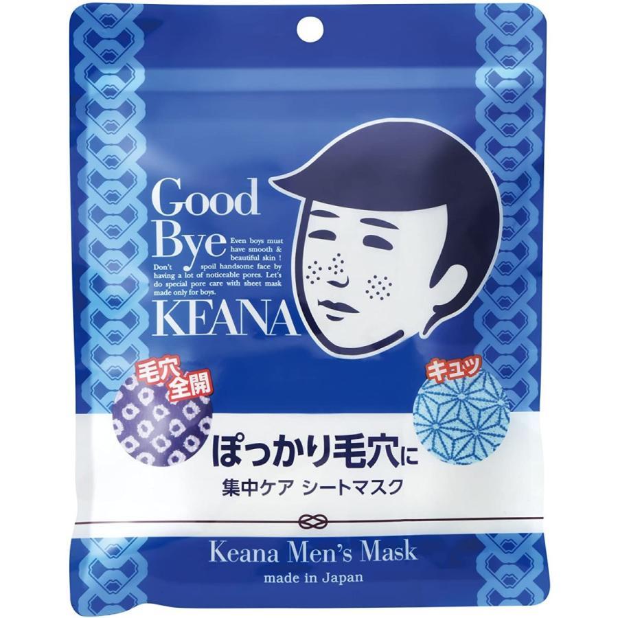 毛穴撫子 男の子用シートマスク 10枚入り|kiki-home