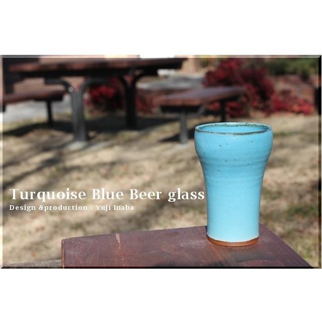 ビールグラス 陶器 誕生日 母の日 父の日 敬老の日 ターコイズブルーグラス プレゼント クリスマス ホワイトデー 還暦 お祝い|kiki-kiki|02