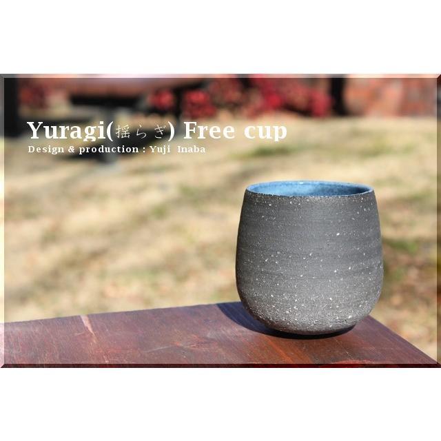 ビールグラス  陶器 誕生日 フリーカップ母の日 父の日 敬老の日 YURAGI(揺らぎ)フリーカップ プレゼント ホワイトデー 還暦|kiki-kiki|02