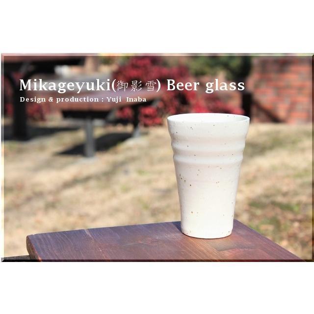 ビールグラス 陶器 誕生日 母の日 父の日 敬老の日 御影雪ビールグラス プレゼント ホワイトデー 還暦  お祝い|kiki-kiki|03