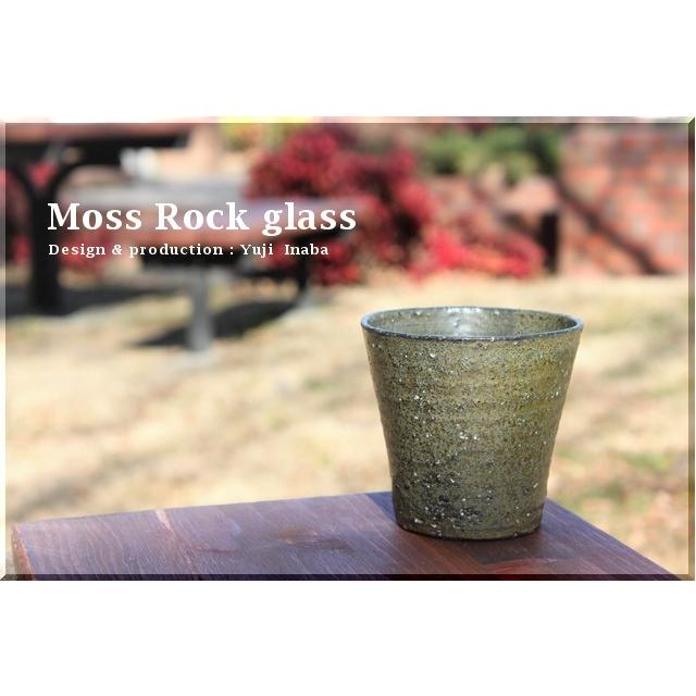 ビールグラス 陶器 誕生日 グラス 母の日 父の日 敬老の日 モスロックグラス プレゼント ホワイトデー 還暦 祝い|kiki-kiki|02