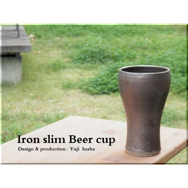 ビールグラス 陶器 誕生日 母の日 父の日 敬老の日 アイアンスリムビアカップ プレゼント ホワイトデー kiki-kiki 02
