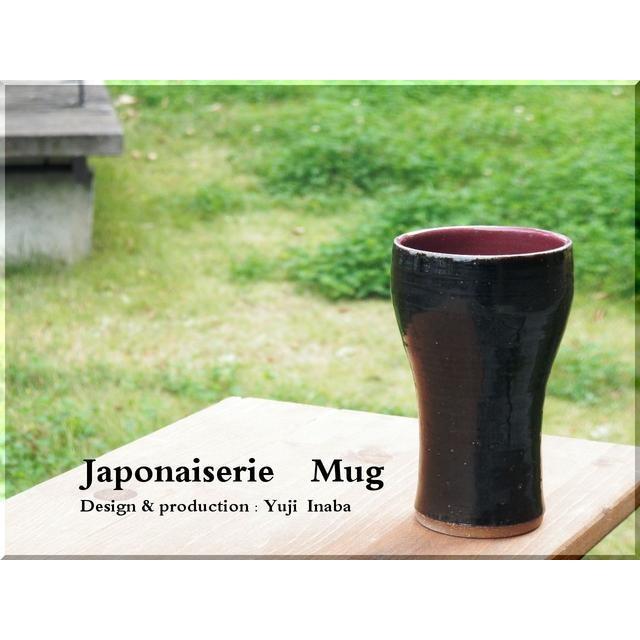 ビールグラス 陶器 誕生日 母の日 父の日 敬老の日 ジャポネズリーマグ プレゼント ホワイトデー|kiki-kiki|02