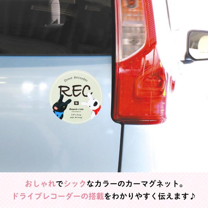 ドライブレコーダー マグネット 車 キャラクター リサとガスパール Drive Recorder(モスグリーン)|kikka-for-mother|03