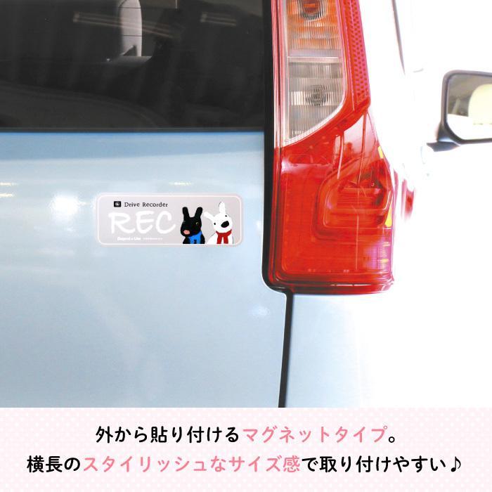 ドラレコ マグネット 車 キャラクター リサとガスパール ドライブレコーダー REC kikka-for-mother 03