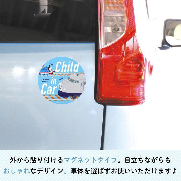 チャイルドインカー トーマス マグネット 車 キャラクター 丸型 きかんしゃトーマス ケンジ kikka-for-mother 03
