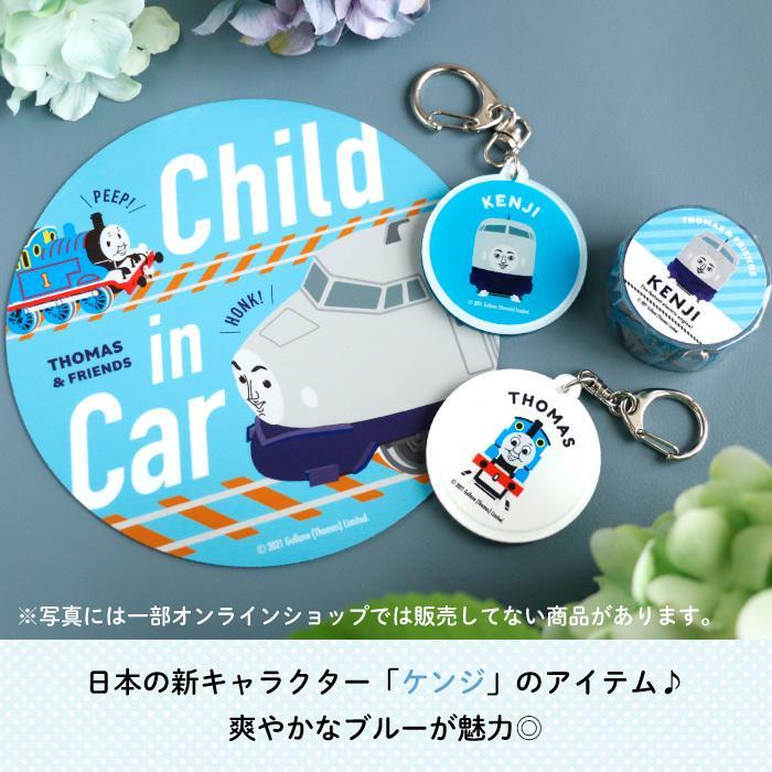 チャイルドインカー トーマス マグネット 車 キャラクター 丸型 きかんしゃトーマス ケンジ kikka-for-mother 04