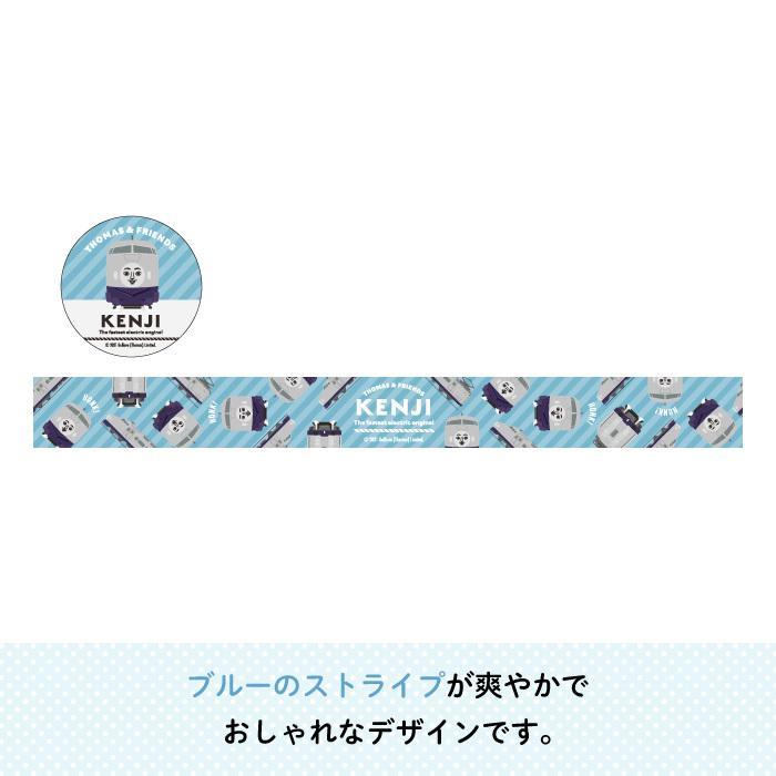マステ マスキングテープ  きかんしゃトーマス(ケンジ)|kikka-for-mother|02