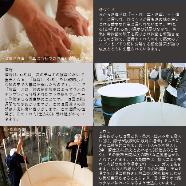 本醸造 燦然 1.8L ご自宅用 宅飲み 日本酒 地酒 倉敷 岡山|kikuchishuzo|05
