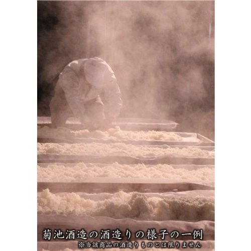 本醸造 燦然 辛口 1.8L ご自宅用 宅飲み 日本酒 地酒 倉敷 岡山|kikuchishuzo|02
