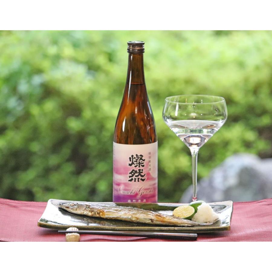 日本酒 燦然 特別純米 雄町 秋あがり 原酒 720ml 送料無料|kikuchishuzo|02