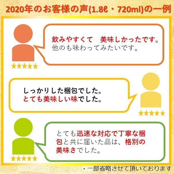 [4月限定] 燦然 本醸造 無濾過 生原酒 1800ml  岡山 倉敷 地酒 日本酒 kikuchishuzo 04