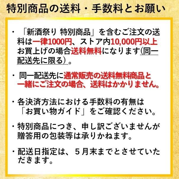 [4月限定] 燦然 香り 純米 雄町 生原酒 1800ml 岡山 倉敷 地酒 日本酒|kikuchishuzo|07