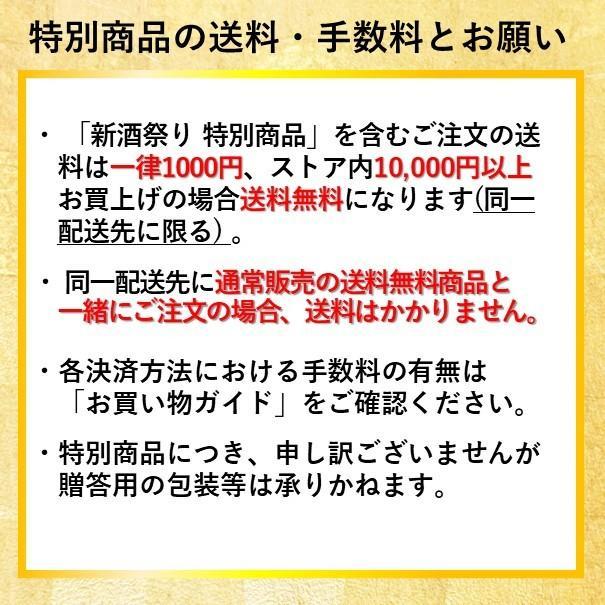 [4月限定] 燦然 純米吟醸 生原酒 新酒 720ml 岡山 倉敷 地酒 日本酒|kikuchishuzo|07
