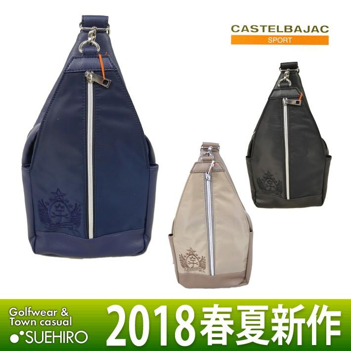 カステルバジャック スポーツ CASTELBAJAC ボディバッグ (W20×H32×D5cm:メンズ) 2018春夏新作モデル 20%OFF/SALE