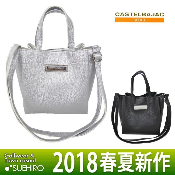 カステルバジャック スポーツ CASTELBAJAC バッグ (20×20×15cm:レディース) 2018春夏新作モデル 20%OFF/SALE