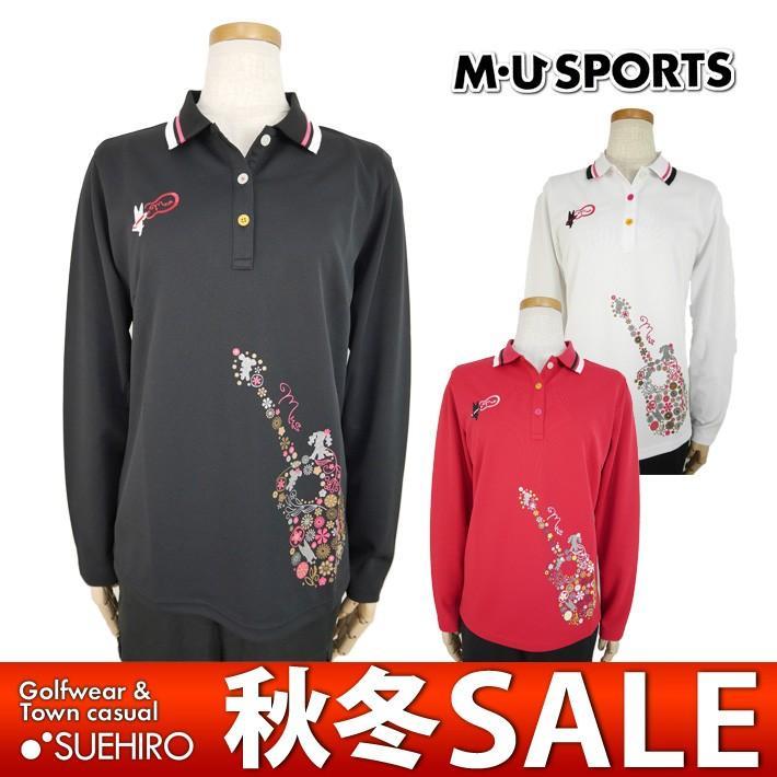 MUスポーツ ゴルフウェア 長袖ポロシャツ (M/L/LL寸:レディース) 秋冬 50%OFF/SALE