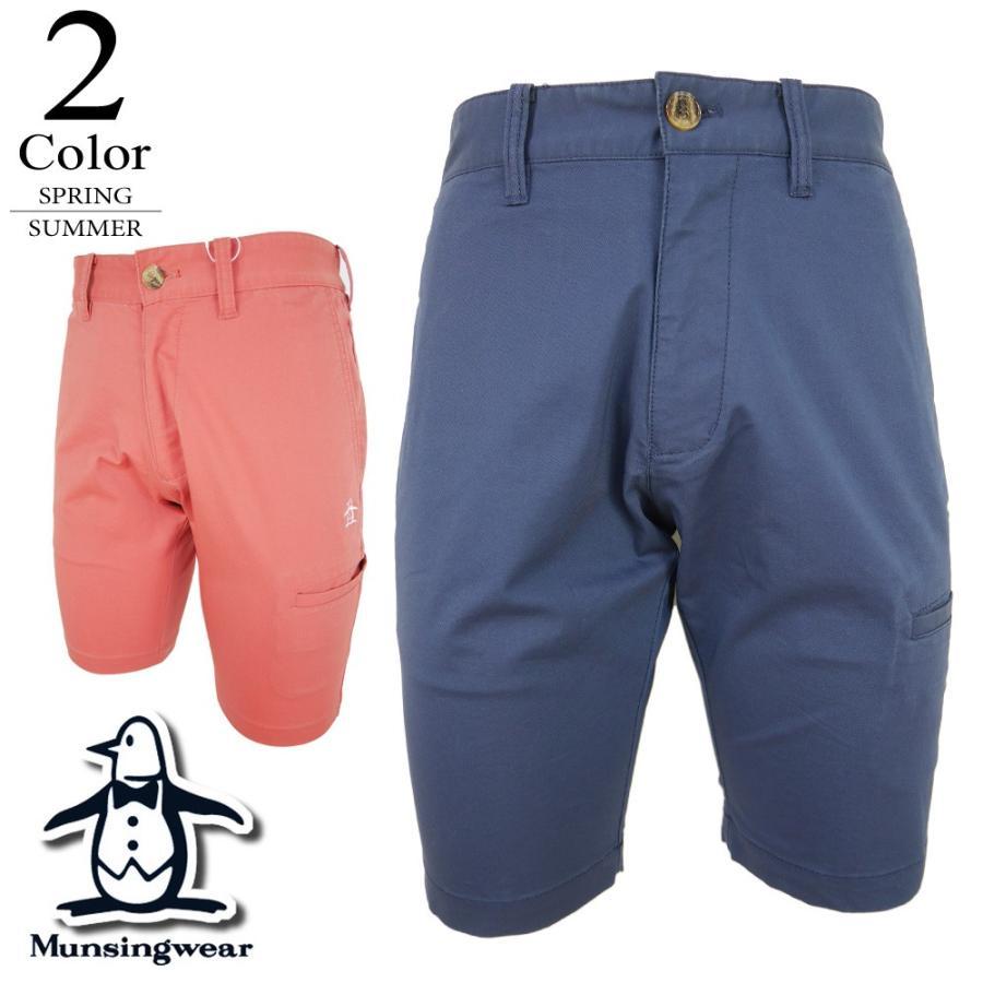 期間限定クーポン配布中 マンシングウェア Munsingwear ゴルフウェア ハーフパンツ (メンズ) 春夏 40%OFF/SALE