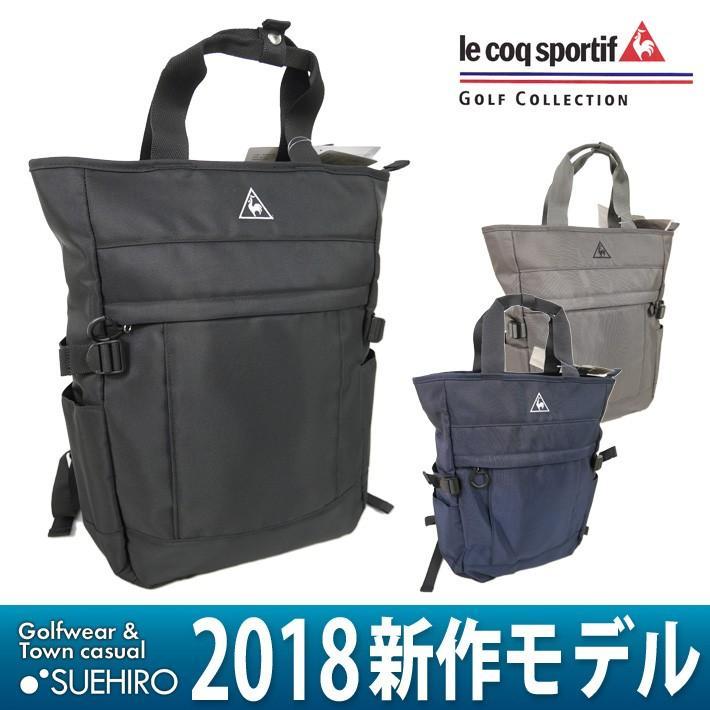 ルコック lecoq ゴルフ トートバッグ (31.5×45×16cm:メンズ) 2018新作モデル