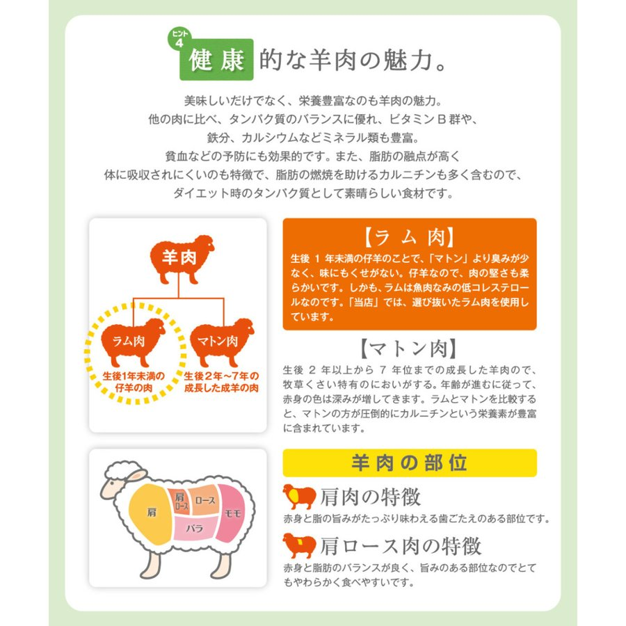 遠野ジンギスカンBセット(南部鉄器のジンギスカン鍋・ラム肩肉1kg・オリジナルタレ・ジンギスカンバケツ・固形燃料)|kikuko-store|09