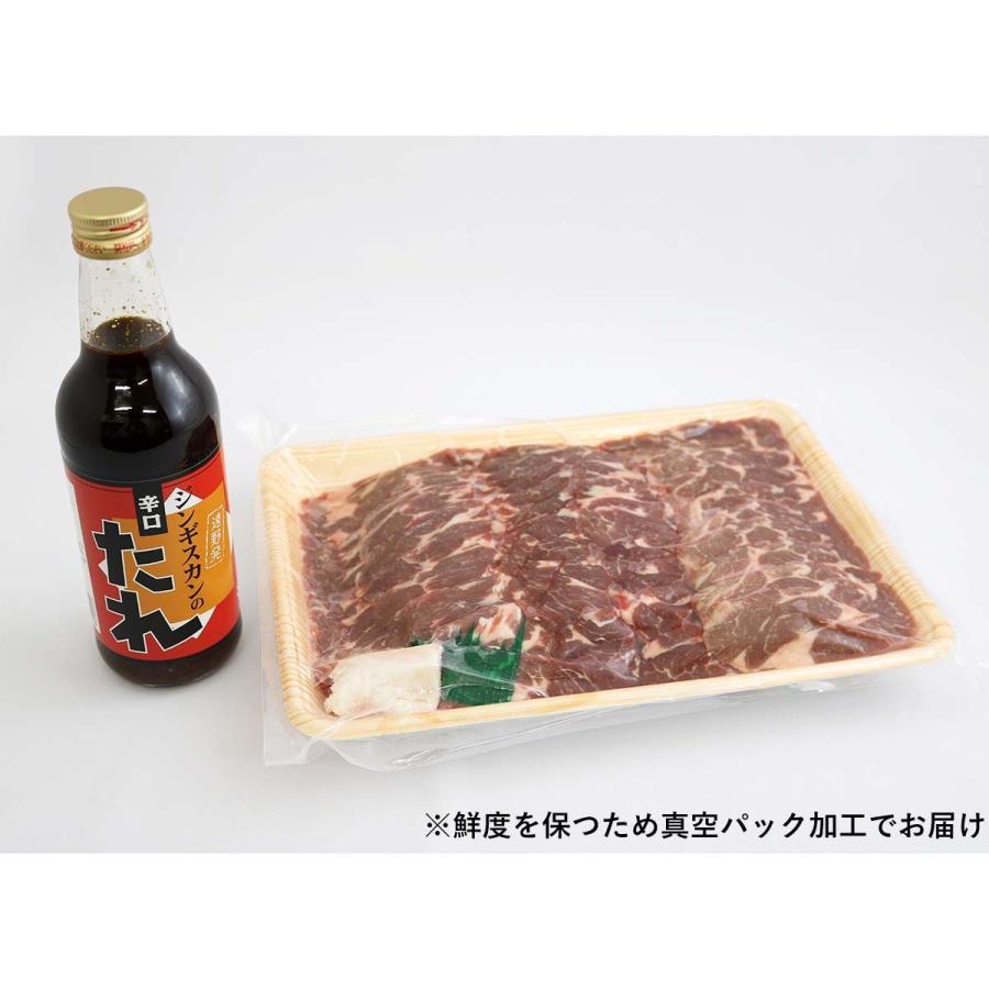 ラム肉の肩ロース肉1kg(辛口or甘口選べるオリジナルタレ付き)|kikuko-store|05