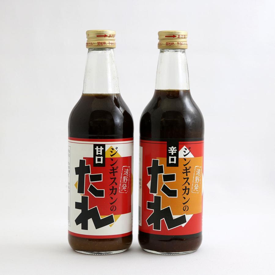 キクコーストアオリジナル ジンギスカンのたれ(1本)|kikuko-store