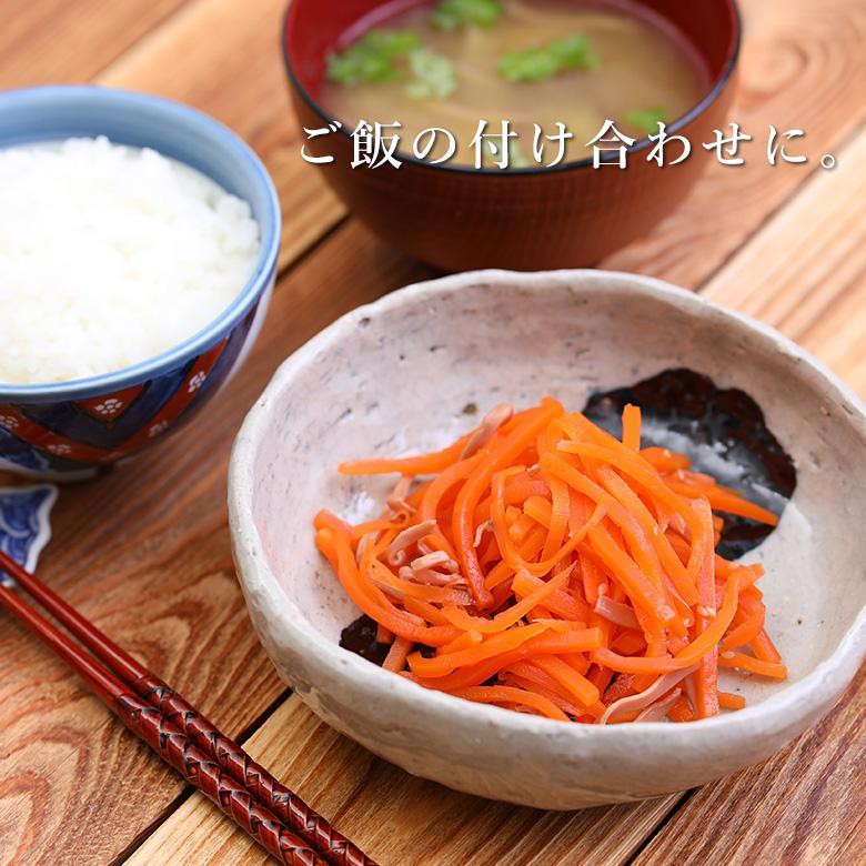 【贈答用】福島の郷土料理 伊達のいか人参140g×3袋セット|kikukoh-foods|04