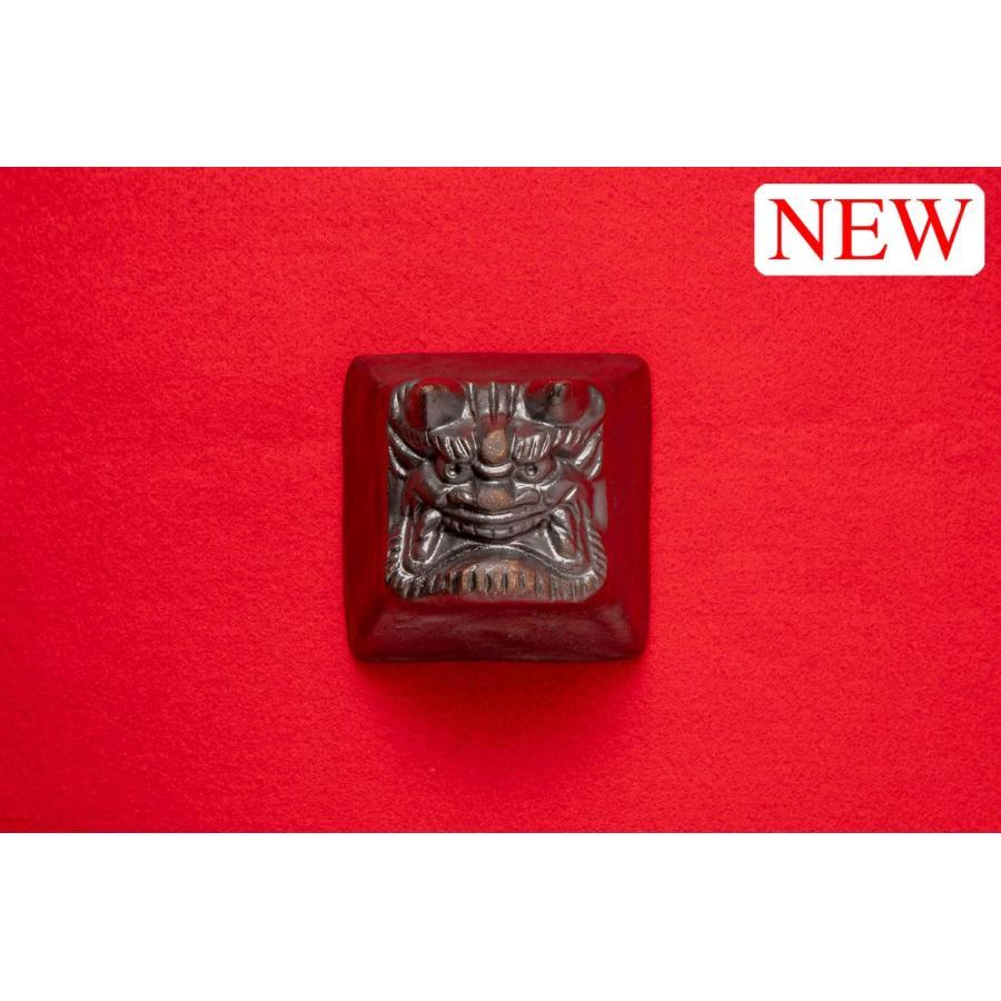 菊水オリジナル鬼面杯(安田瓦) kikusui-sake