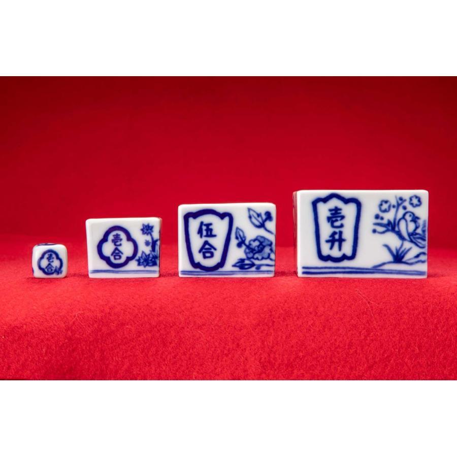 菊水オリジナル遊興盃(花鳥図)|kikusui-sake|03