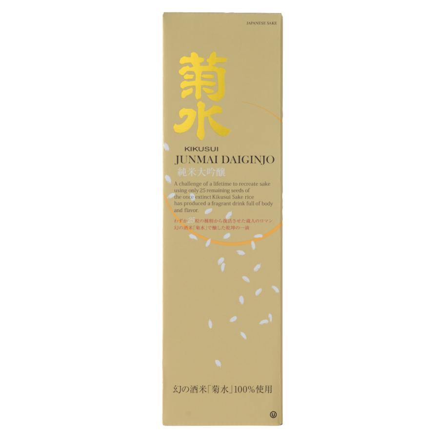 酒米菊水 純米大吟醸 720ml kikusui-sake 03