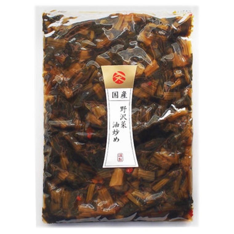 【産地直送】野沢菜油炒め 250g kikuya174