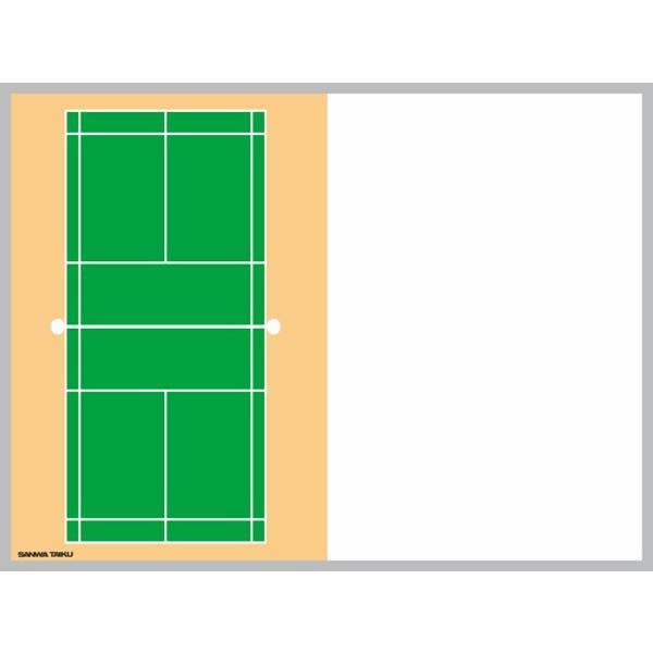 【送料別】移動式カラフル作戦板 バドミントン 【三和体育】S-7912