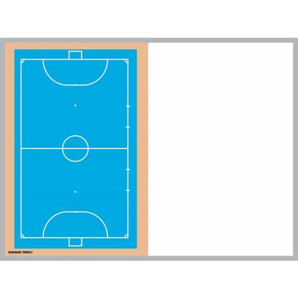 【送料別】移動式カラフル作戦板 フットサル 【三和体育】S-7916