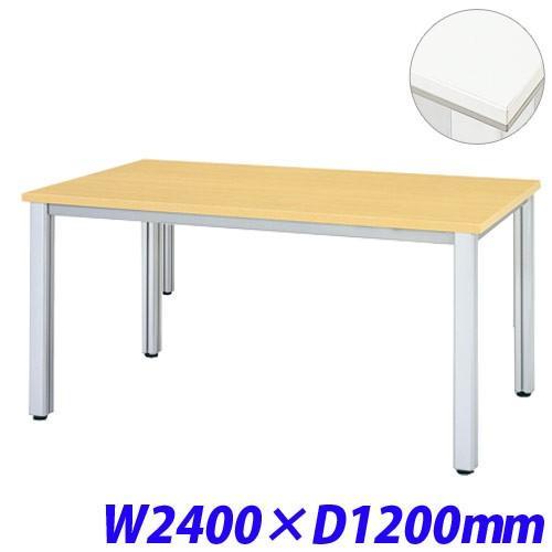 『代引不可』 『代引不可』 『受注生産品』ミーティングテーブル W2400×D1200 ホワイト FNM-2412TW