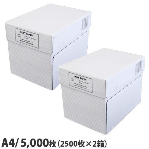 コピー用紙 A4 5000枚 2500枚×2箱 お金を節約 トラスト 高白色 印刷用紙 用紙 A4サイズ OA用紙 PPC用紙 白紙
