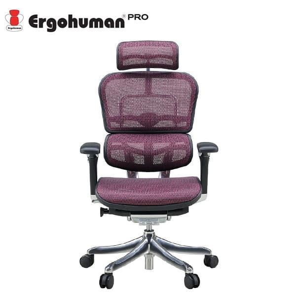 『代引不可』 オフィスチェア 「エルゴヒューマンプロ」 ハイ・レッド EHP-HAM KM-12RD 『返品不可』