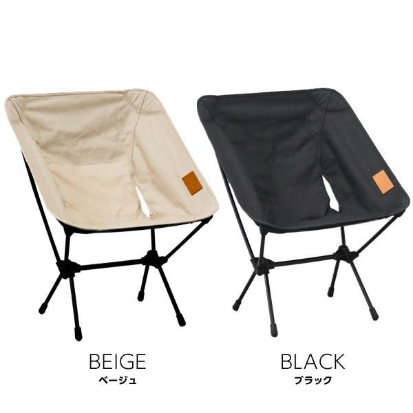 Helinox ヘリノックス Chair One Home チェアワンホーム コンフォートチェア 折りたたみチェア よろずやマルシェ  PayPayモール店 - 通販 - PayPayモール