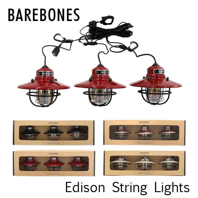 Barebones Living ベアボーンズ リビング Edison String ライト メーカー直送 Lights エジソンストリングライト ランタン LED 宅送