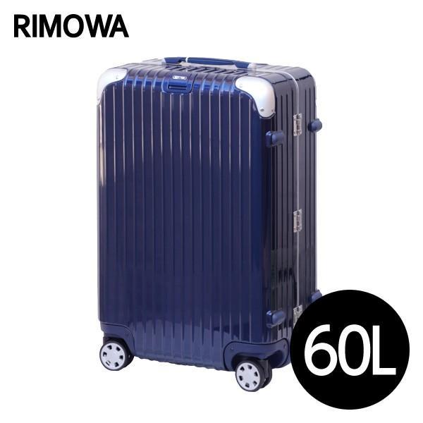 リモワ RIMOWA リンボ LIMBO マルチホイール 60L ナイトブルー スーツケース 881.63.21.4