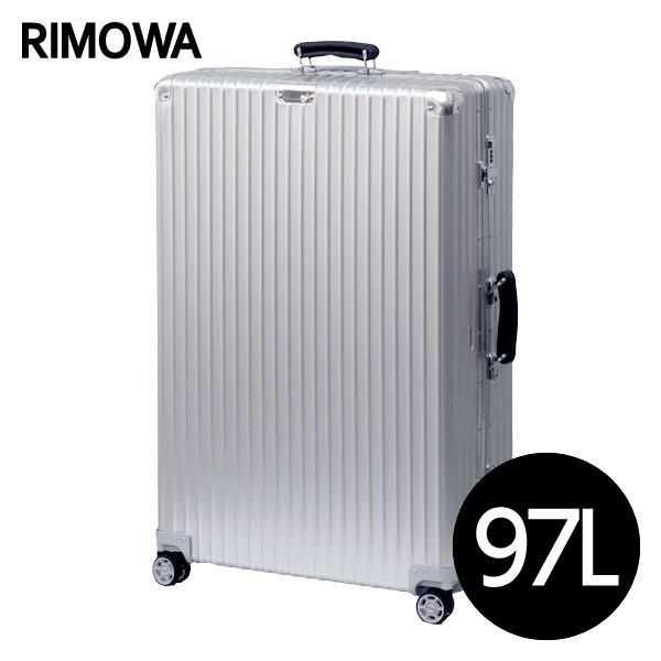 RIMOWA リモワ クラシックフライト 97L シルバー CLASSIC FLIGHT 971.77.00.4